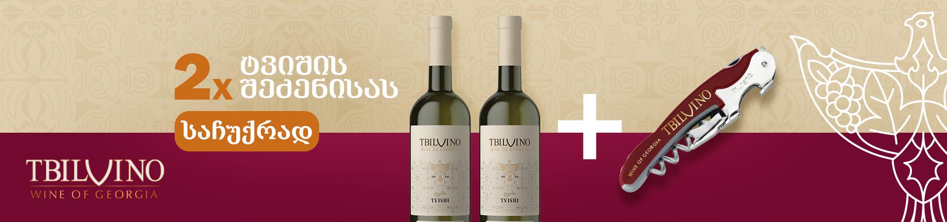 Tbilvino Tvishi 2 + Corkscrew