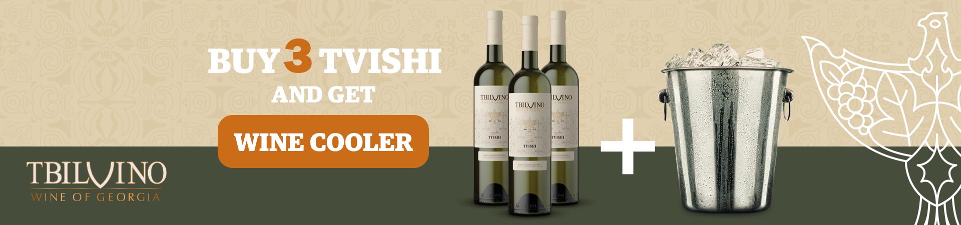 tvishi-wine-cooler-1920X450-ENG