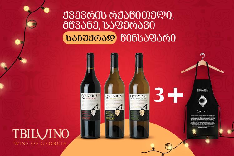 Tbilvino-New-year-Apron-gift-750X500-Geo