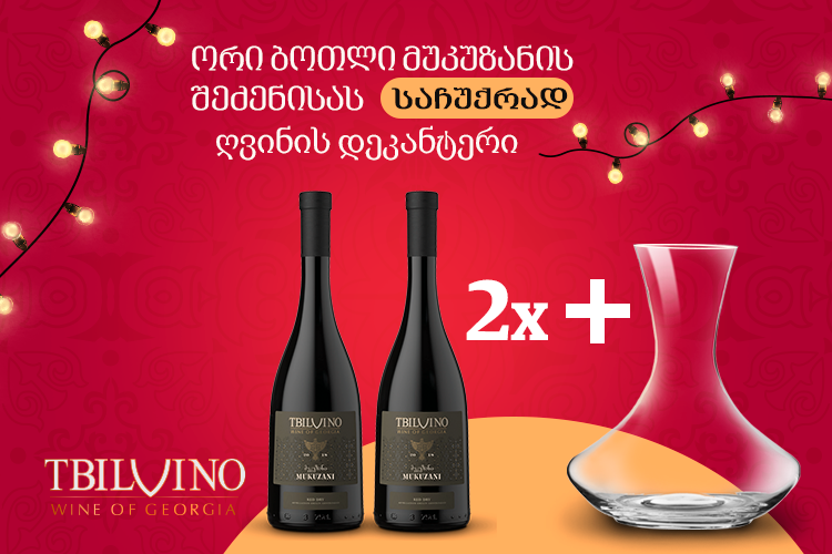 Tbilvino-New-year-Decanter-gift-750X500-GEO