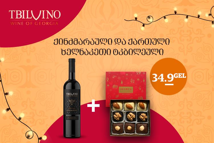 Tbilvino-New-year-gozinaki-gift-750X500-GEO