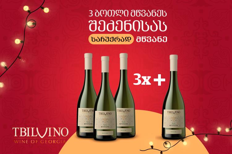 Tbilvino-New-year-3X-MTSVANE-750X500-GEO