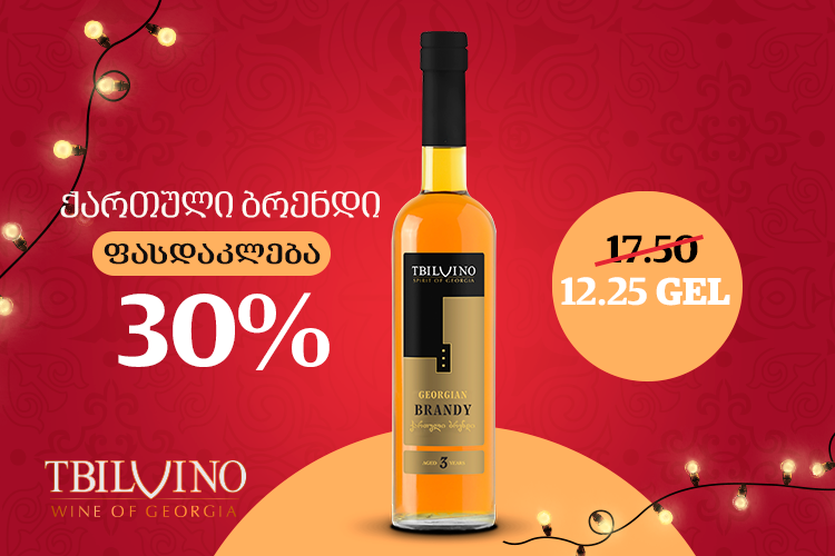 Tbilvino-New-year-brandy-750X500-GEO