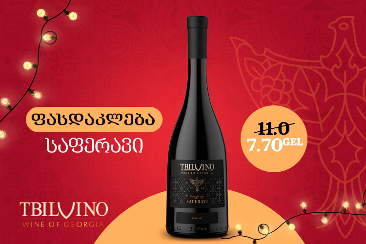 Tbilvino-New-year-saferavi-gift-750X500-GEO