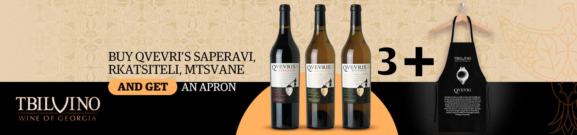Tbilvino-3-qvevry-wine-+-apron-1920X450-Eng