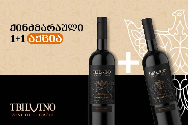 Tbilvino-Kindzmarauli-1+1–750X500-Geo