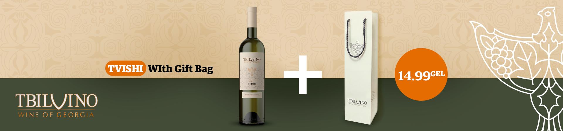 Tbilvino-Tvishi+gift-bag-square-1920X450-Eng