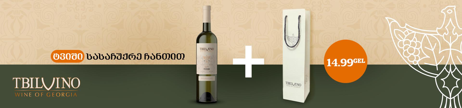 Tbilvino-Tvishi+gift-bag-square-1920X450-Geo