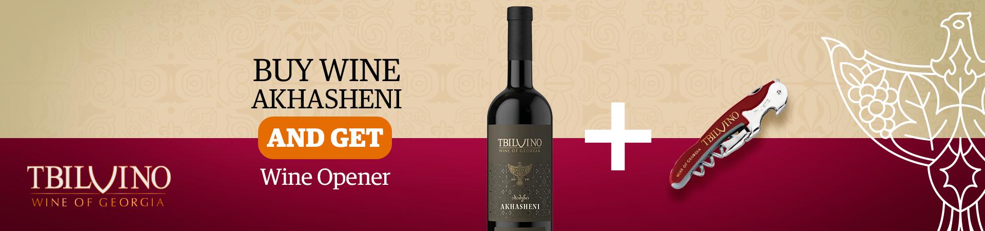 Tbilvino-Axasheni-+-Wine-opener-1920X450-Eng