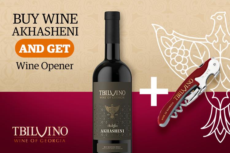 Tbilvino-Axasheni-+-Wine-opener-750X500-Eng