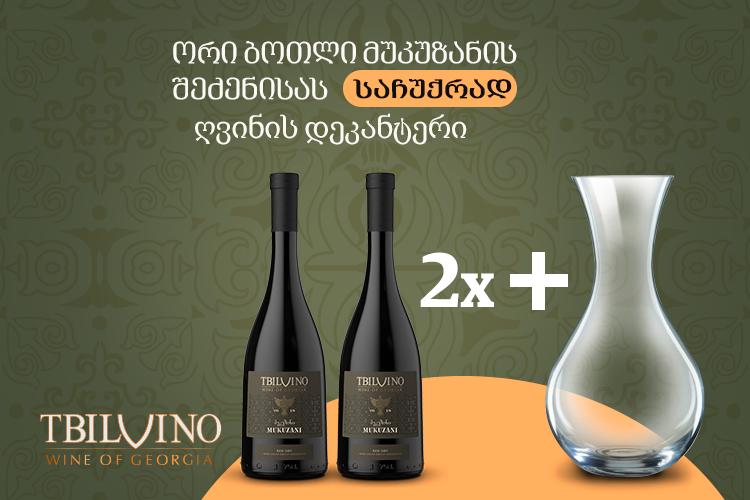 Tbilvino-Mukuzani-Decanter-gift-750X500-Geo (1)